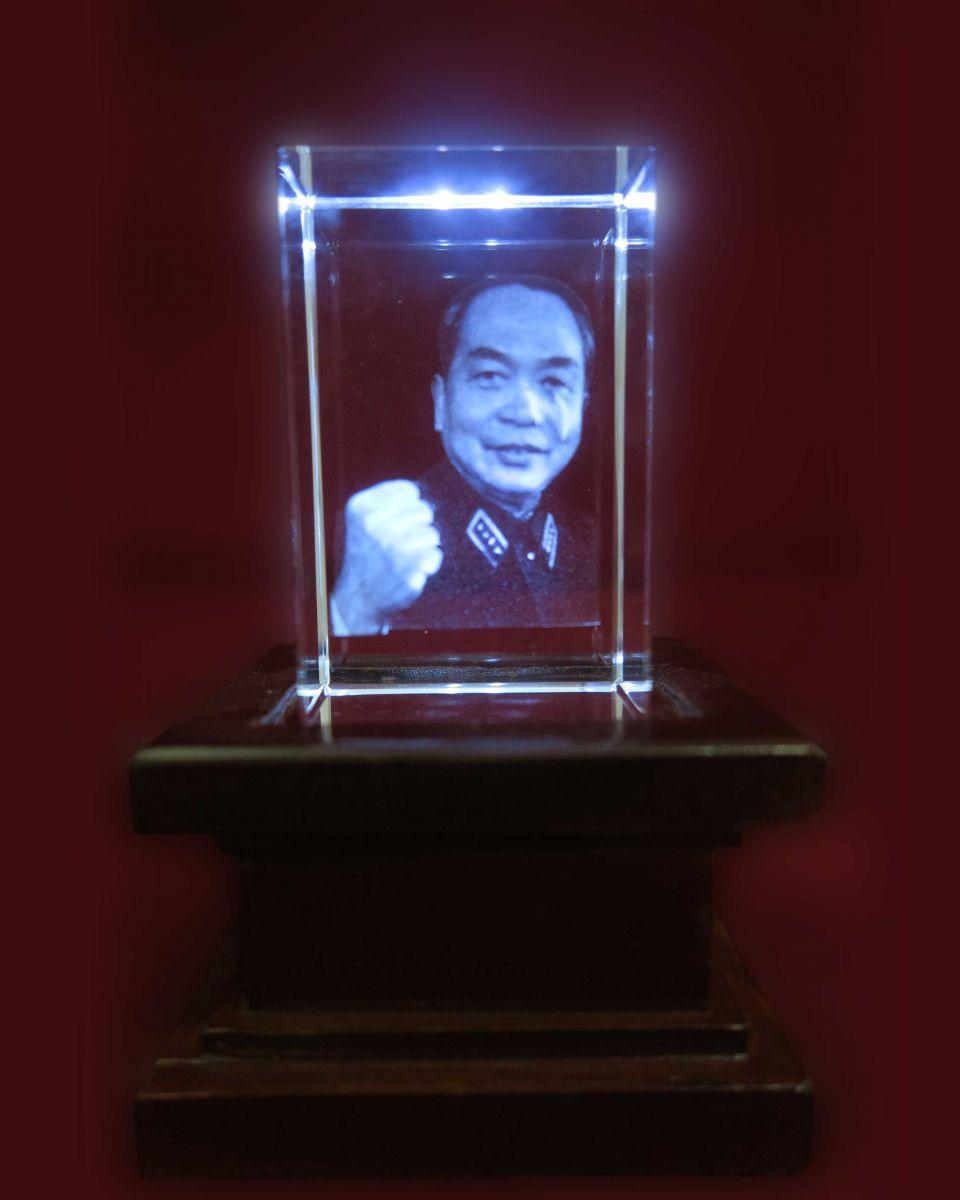 Bác Võ Nguyễn Giáp