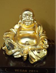Tượng Phật di lặc đúc đồng dát vàng